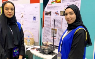 الصورة: طالبتان تبتكران طريقة لتوليد الكهرباء من حرارة الجو