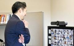 الصورة: 1367 طالباً جامعياً في اليابان تركوا الدراسة بسبب «كورونا»