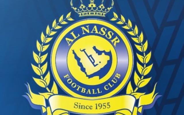 الصورة: تحويل نادي النصر السعودي إلى شركة استثمارية