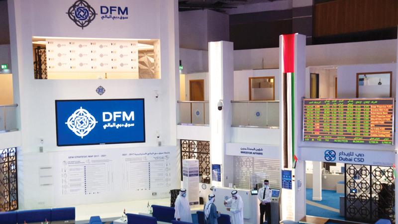 مؤشر سوق دبي المالي أغلق عند مستوى 2569 نقطة.  أرشيفية