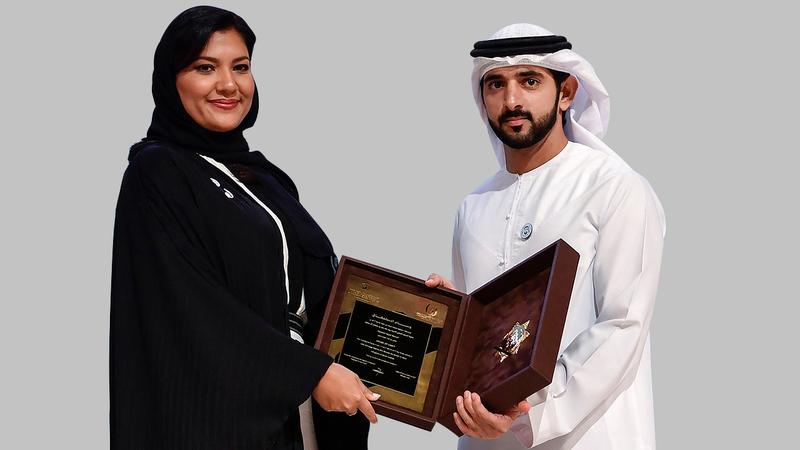 حمدان بن محمد خلال تسليم وسام الجائزة إلى ريما بنت بندر بن سلطان آل سعود.   من المصدر