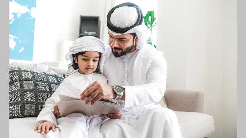 «أسرتي تقرأ» شعار شهر القراءة في 2021.   غيتي