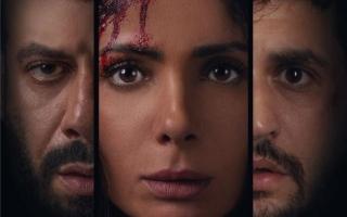 الصورة: 90 جنيهاً إيرادات فيلم منى زكي في أسبوع.. إحباط يسيطر على صناع السينما المصرية