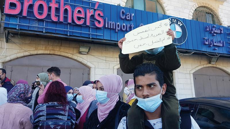 آلاف العائلات الفلسطينية محرومة من أبسط حقوقها. الإمارات اليوم