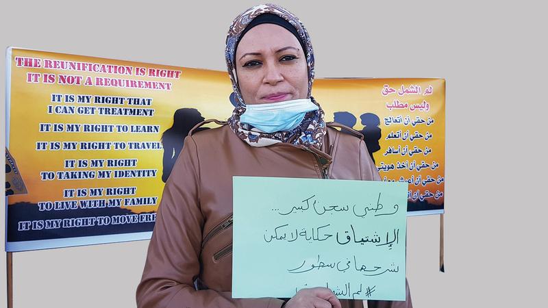 فلسطينيون يتظاهرون في غزة والضفة للمطالبة بحقوقهم. الإمارات اليوم