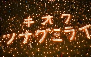 الصورة: بالصور.. اليابان تحيي ذكرى ضحايا تسونامي