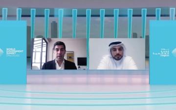 الصورة: باراغ خانا: الإمارات نموذج ملهم في التحوّل الذكي