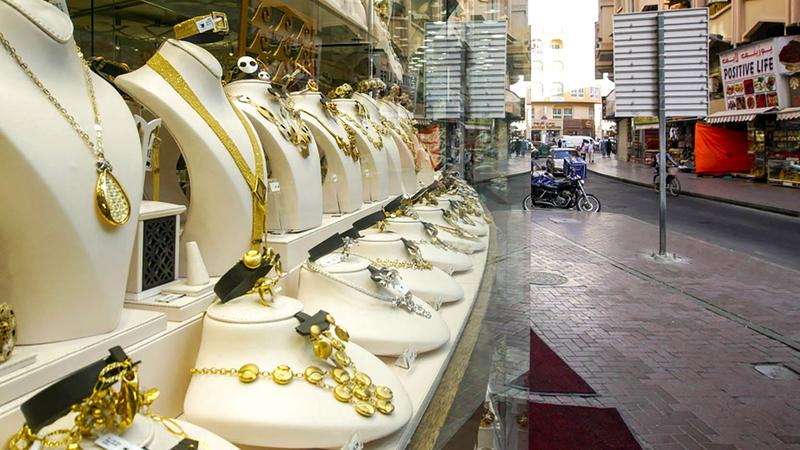 سعر غرام الذهب من عيار 24 قيراطاً بلغ 210.25 دراهم. أرشيفية