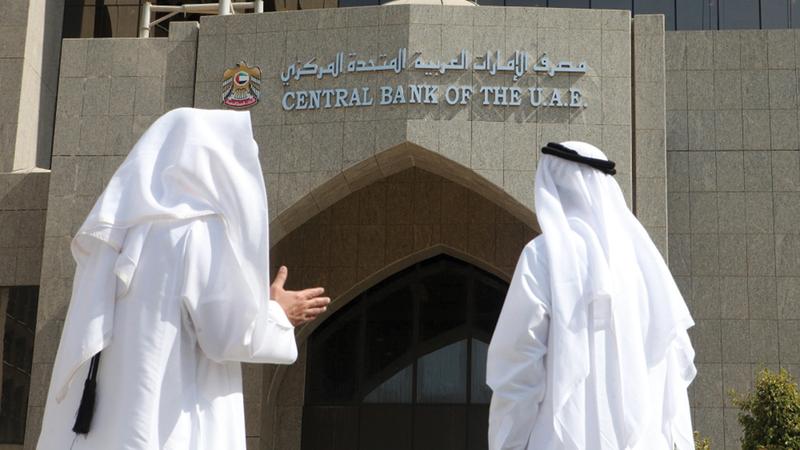 «المركزي» دشن منصّة للتحويل الفوري بين البنوك منذ أكثر من عام.  أرشيفية