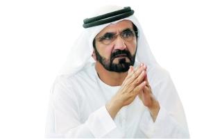 محمد بن راشد يرحب بانضمام البرازيل لمبادرة الجواز اللوجستي
