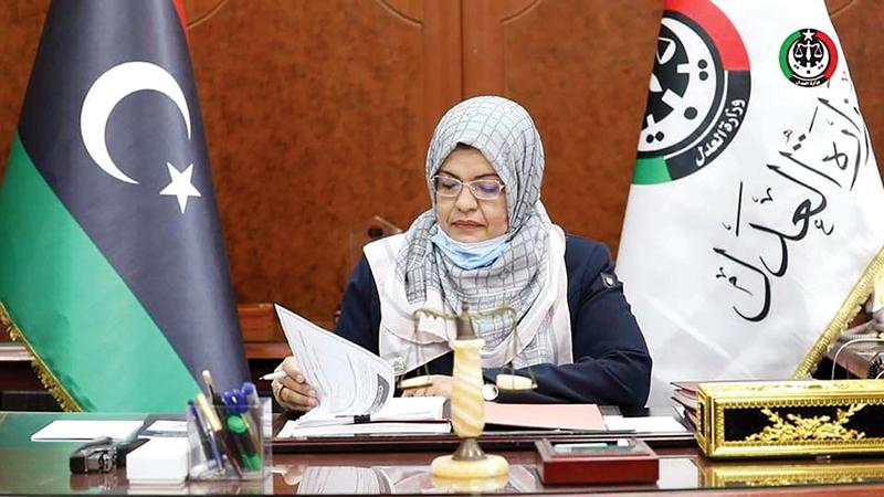 وزيرة العدل الليبية حليمة إبراهيم عبدالرحمن.  من المصدر