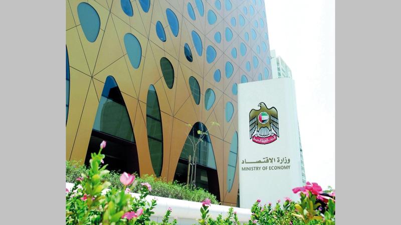 «الوزارة» دعت إلى اتخاذ التدابير اللازمة قبل 31 مارس الجاري.   أرشيفية