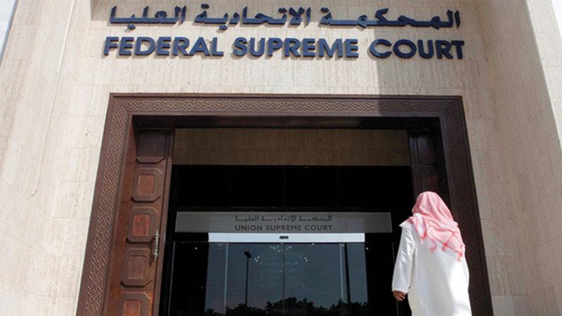 «الاتحادية العليا» أكدت مراعاة الدخل عند تحديد النفقة.   الإمارات اليوم