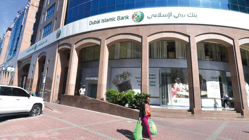 بنك دبي الإسلامي تكفّل بسداد 343 ألف درهم في قضية «حمدة».  من المصدر