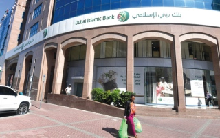 الصورة: «دبي الإسلامي» و«صندوق الفرج» ومتبرّعان ينهون قضية «حمدة» المالية