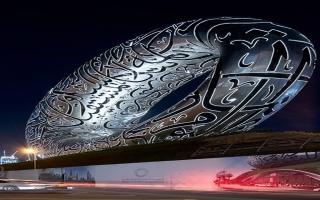 الصورة: بالصور: متحف المسقبل في دبي.. تحفة عصرية مزينة بالخط العربي