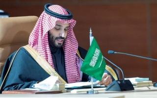 الصورة: ولي العهد السعودي: ضخ 7 تريليونات دولار باقتصاد المملكة حتى 2030