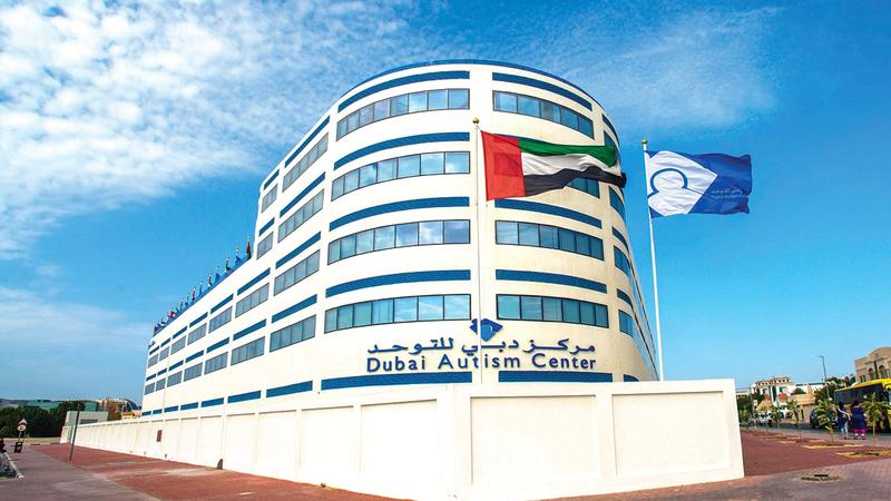 مركز دبي للتوحُّد تميّز على مدى سنوات بإطلاقه حملته التوعوية.  من المصدر