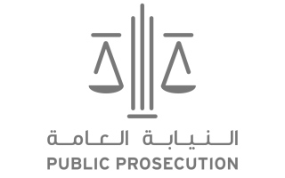 الصورة: النيابة العامة للدولة توضح عقوبة حيازة أو إخفاء الأشياء المتحصلة من جريمة