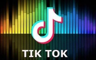"""الصورة: باكستان ترفع الحظر عن """"تيك توك"""" للمرة الثانية"""