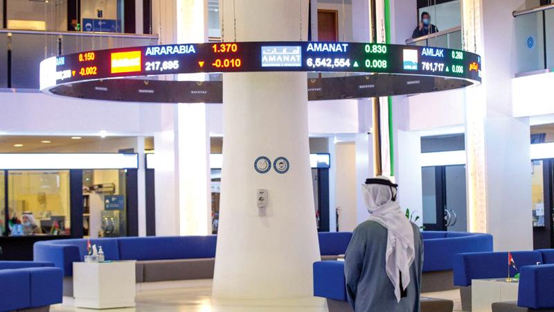 المؤشر العام لسوق دبي المالي أغلق عند مستوى 2558 نقطة.  أرشيفية