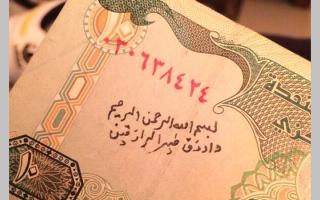 الصورة: لقطة.. الكتابة على العملات