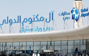 الصورة: «جمارك دبي» تنجز 752 بياناً جمركياً لـ «إكسبو 2020 دبي»