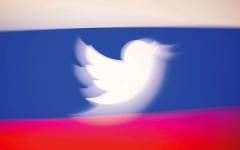 الصورة: روسيا تتراجع عن التهديد بحظر «تويتر» بعد حذف بعض المحتوى