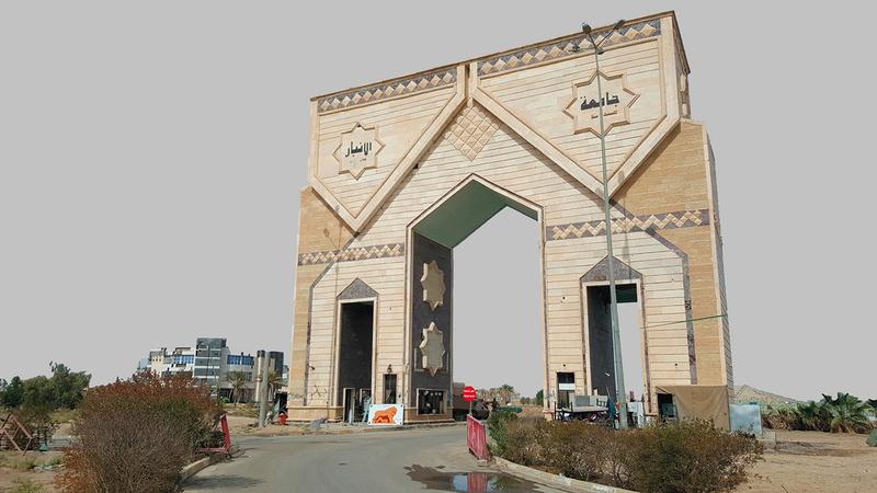 الجامعات في الأنبار أعادت فتح أبوابها في السنوات الأخيرة.  أرشيفية