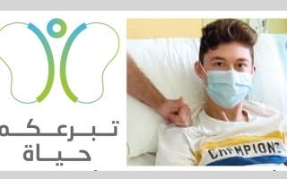 الصورة: بالفيديو.. «تبرعكم حياة» تسعى لعلاج وزراعة الكلى لـ 38 مريضاً خلال شهر رمضان