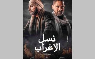 الصورة: 40 ساعة دراما يومياً للمشاهد العربي