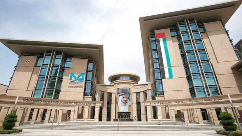 جامعة محمد بن راشد للطب تشكر المتبرع على سرعة تجاوبه. من المصدر