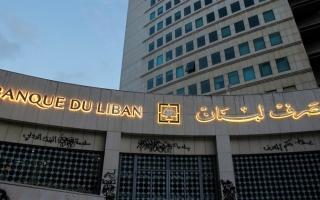 الصورة: مصرف لبنان المركزي تدخل لكبح التضخم عند 84%