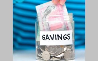 خدمات مالية.. الادخار والتأمين لمستقبل الأطفال