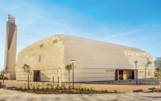 الصورة: «مسجد ياس» تصميم جديد مستوحى من الفن المعاصر