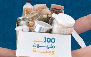 «طرق دبي» تسهم بـ 5 ملايين وجبة لإطعام المحتاجين