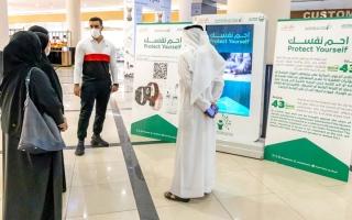 الصورة: شرطة دبي تكافح المخدرات بـ «احم نفسك»