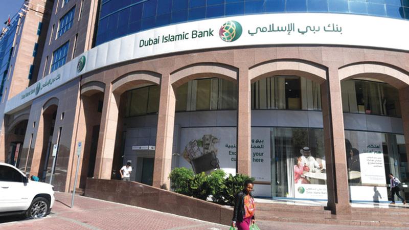 بنك دبي الإسلامي يدعم المبادرات المجتمعية التي تصبّ في المصلحة العامة.  أرشيفية