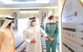 محمد بن راشد يطلق برنامج المكافآت السلوكية