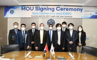 «الإمارات للطاقة النووية» توقّع مذكرة تفاهم مع «جامعة آجو»