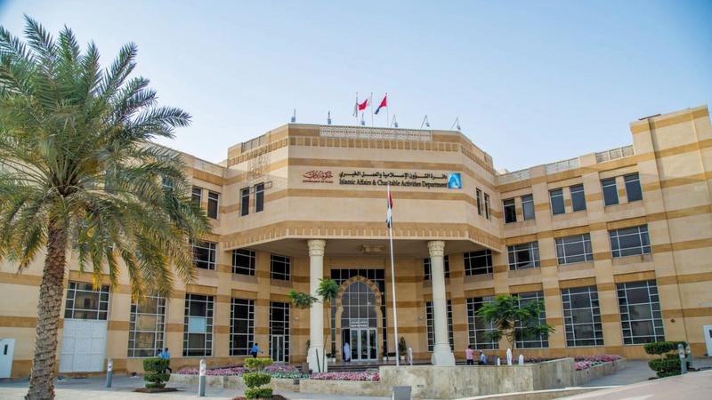 «إسلامية دبي» أكدت التزامها بدعم العمل الإنساني. من المصدر