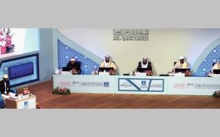 الصورة: تنافُس على المراكز الأولى في «دبي الدولية للقرآن»