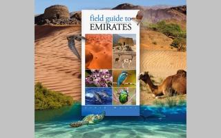 الصورة: «دليل طبيعة الإمارات» يرتحل في الزمان والمكان