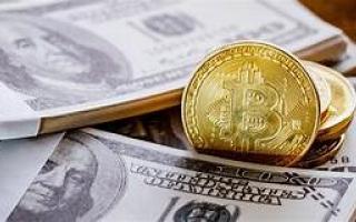 الصورة: الدولار يهوي لأدنى مستوى في 6 أسابيع وبتكوين تستقر