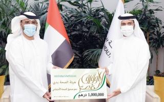 الصورة: «أوقاف دبي» تدعم علاج مرضى السرطان والقصور الكلوي بمليون درهم