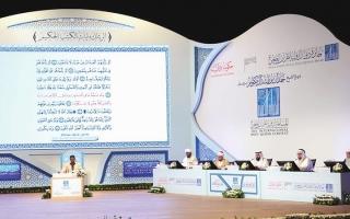 الصورة: 4 متسابقين يتنافسون في اليوم الخامس لـ «دبي للقرآن»