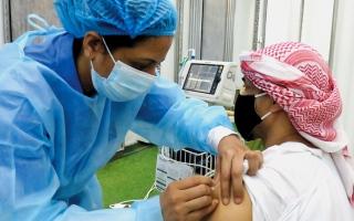 الصورة: «الصحة» تقدم 45 ألف جرعة من لقاح «كوفيد-19»