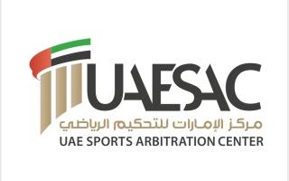 """الصورة: """"الإمارات للتحكيم الرياضي"""" يخاطب هيئة الرياضة لتجميد اتحاد ألعاب القوى"""