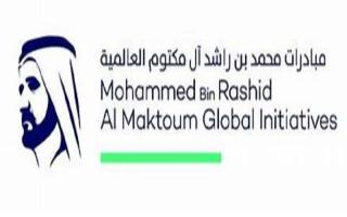 الصورة: مبادرات محمد بن راشد آل مكتوم العالمية تطلق مزادا فنيا خيريا عالميا لدعم حملة 100 مليون وجبة