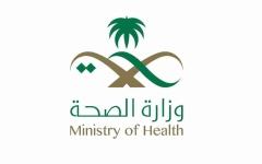 الصورة: السعودية تسجل 12 وفاة و1070 إصابة جديدة بفيروس كورونا